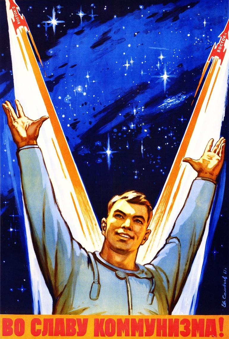 soviet space-program propaganda poster